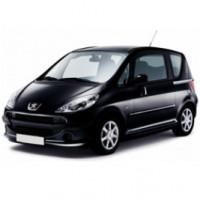 Housse de protection pour Peugeot 1007 - Habill'auto