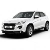Housse de protection pour Peugeot 4008 - Habill'Auto